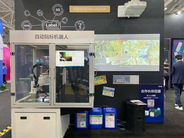 爱普生亮相华南国际标签印刷展 以非凡标签实力持续为全行业赋能