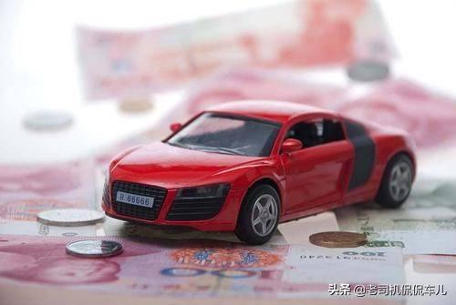 10万的车保险多少钱(10万的车保险很贵吗)插图(2)