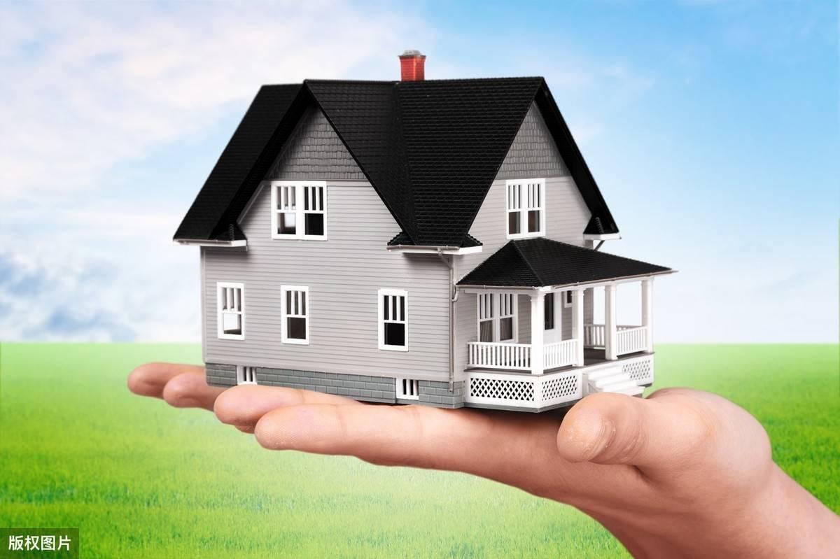 房子没满5年过户要多少税(买二手房满五唯一和不唯一有啥区别)插图