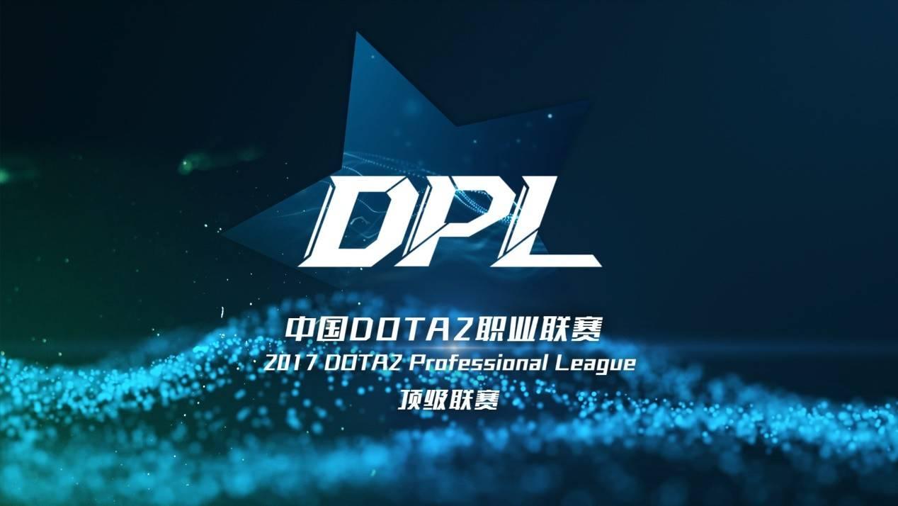 dpl是什么意思(游戏dpl是什么意思)插图(1)