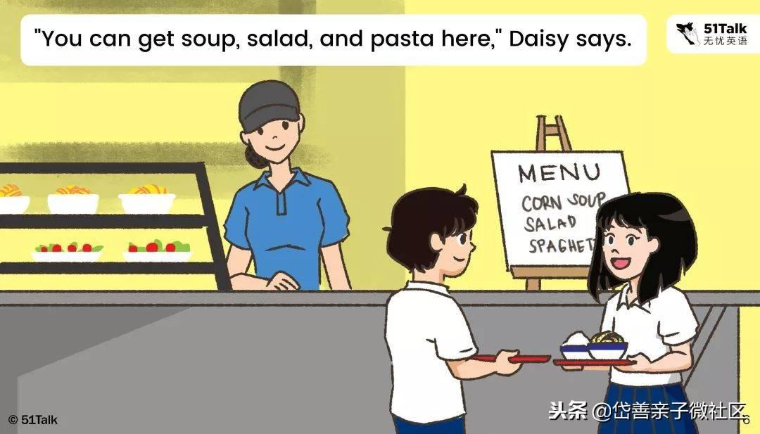 cafeteria的中文(Cafeteria 的含义)插图(5)