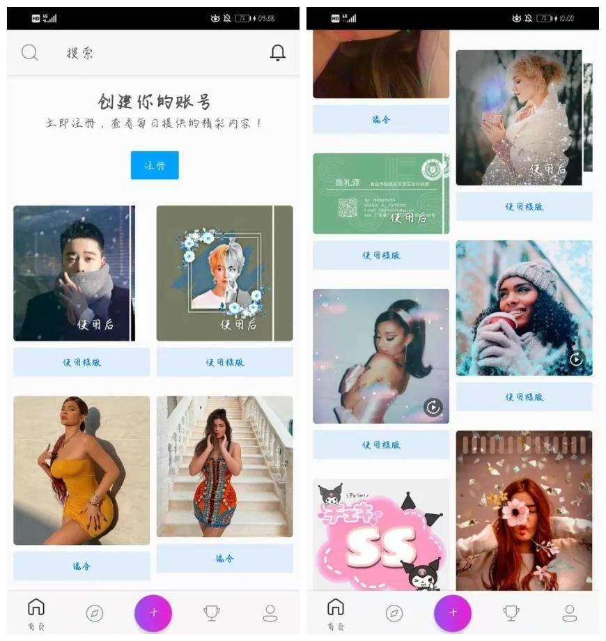 PicsArt美易VIP解锁版修图软件,全球超过10亿次下载-盘仙人