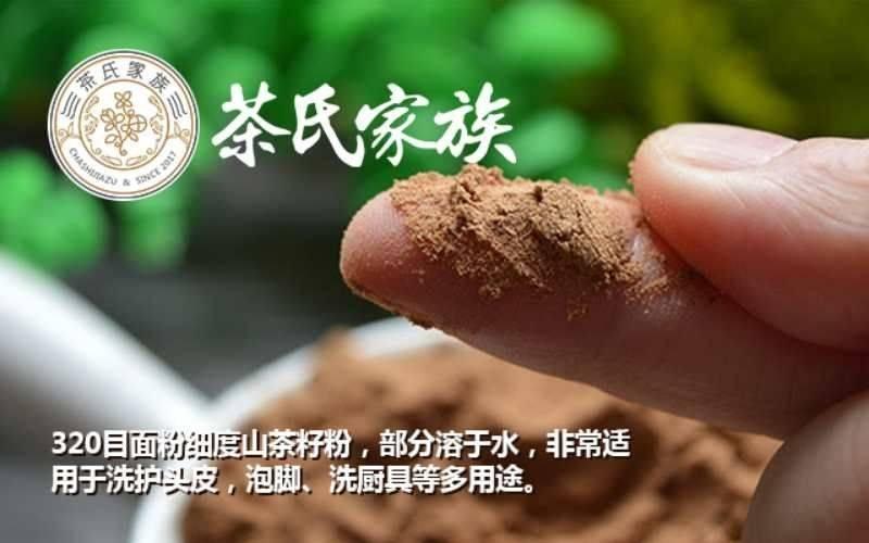 茶麸的功效和作用(茶麸文化是什么意思)插图
