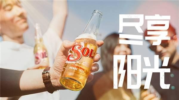 SOL苏尔啤酒®携手Dreamstate China,28场全国巡演即将完美收官