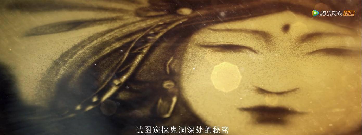 雮尘珠为什么在献王脑袋里(献王墓和雮尘珠有什么关系呢)插图(1)