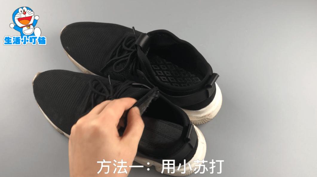 鞋里放什么能快速除臭(鞋子有臭味不用洗)插图(1)