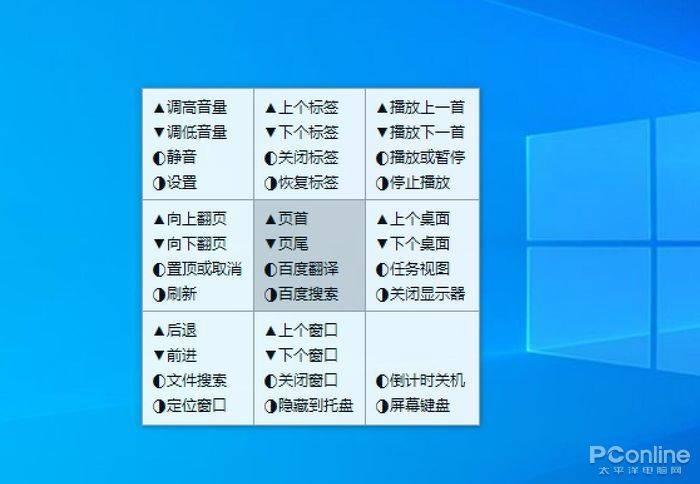 Windows10鼠标还能这么神奇!良心开源的逆天小工具的照片 - 2