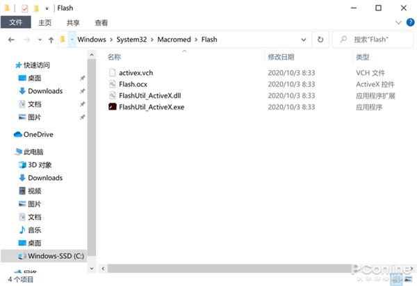 Adobe强烈建议卸载 教你从Windows10彻底删除Flash的照片 - 3