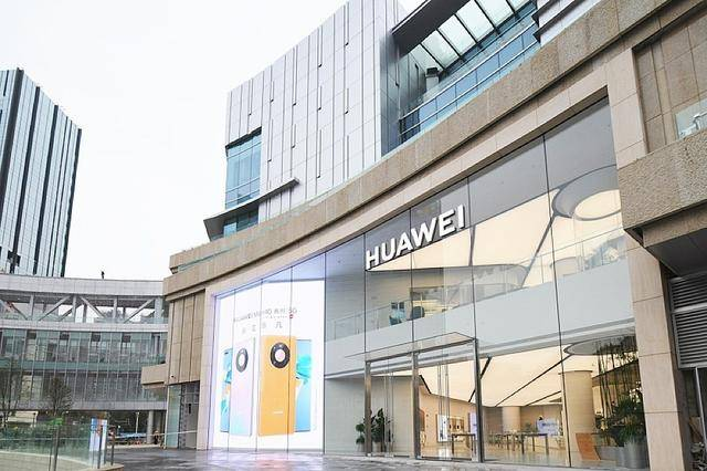 好消息不断!华为最大的海外旗舰店将在沙特阿拉伯揭幕