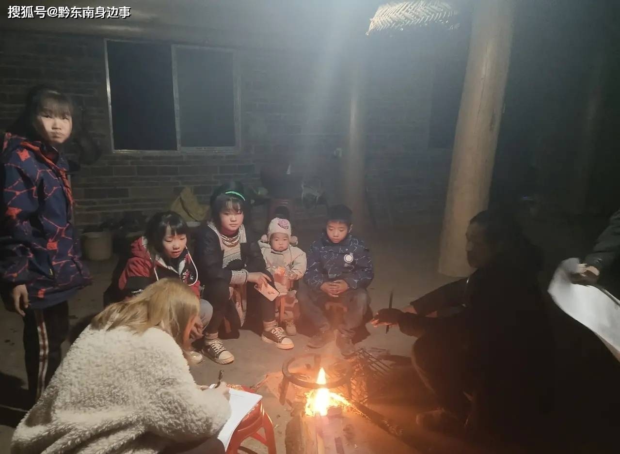 """从江县丙妹镇大歹小学开展""""千名教师访万家""""活动"""