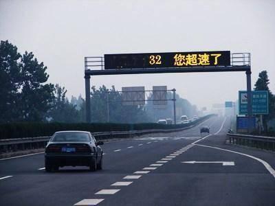 原来120 mph就是120 mph?英里和公里/小时完全是两码事,不要再出丑了
