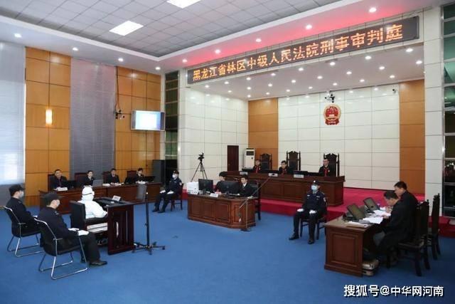 哈尔滨一法官在法院内被杀案一审宣判,被告人获死刑