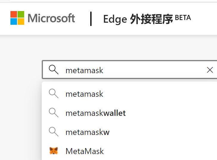 MetaMask(小狐狸)钱包使用教程
