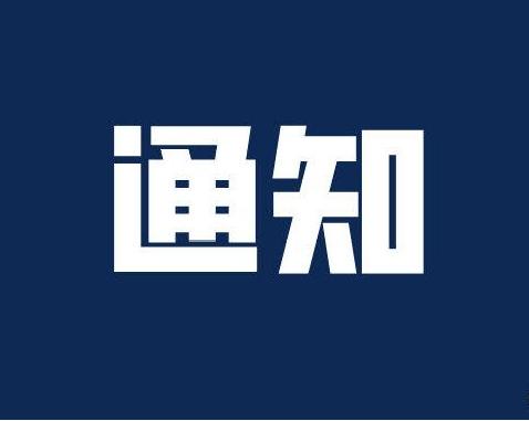 盘锦市人口_盘锦检验检测中心2021年公开招聘合同制聘用人员面试考试公告