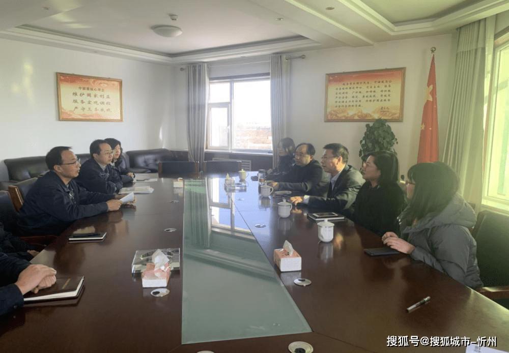 农发行忻州市分行与中储粮忻州直属库开展调研:
