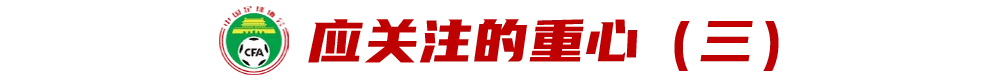 黑豹旗》U18國手潘瑋祥生涯首轟 助屏中重返8強