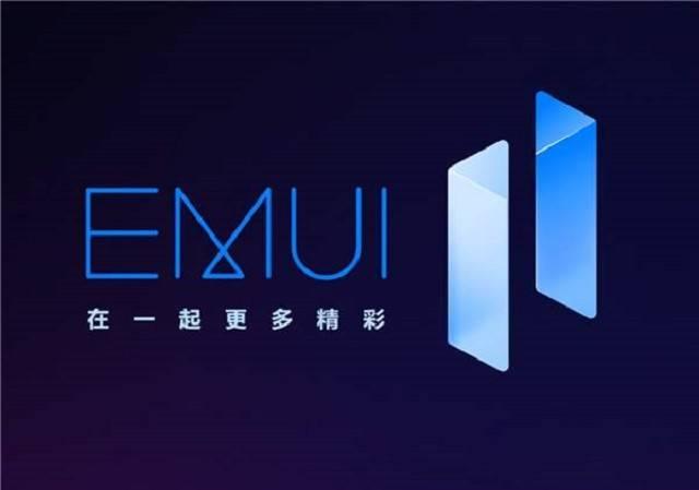华为Mate40获EMUI11更新 官网:Mate20系列停更 看来鸿蒙要来了
