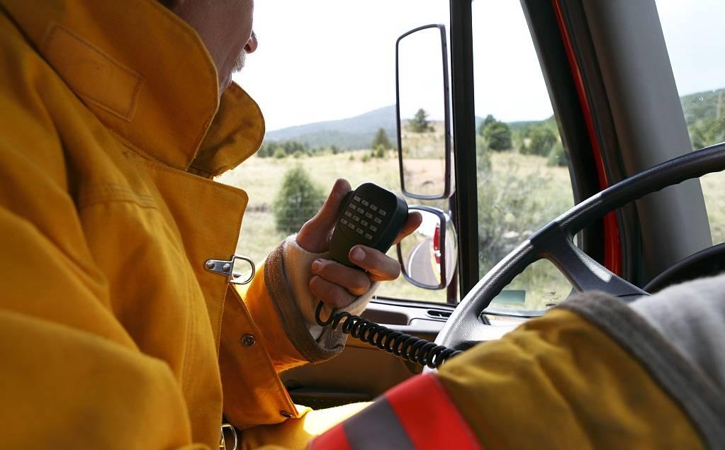 VHF和UHF通信有什么区别?