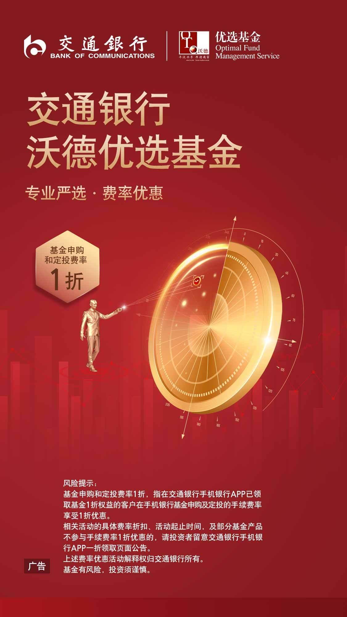 交银施罗德陈俊华:未来恒生指数对港股市场的代表性会明显改善