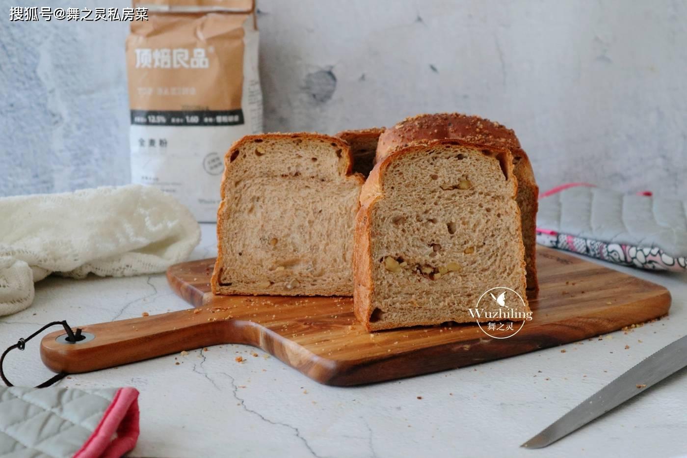 原来这面包真好吃。全麦谷物吃起来还是那么软。收藏。