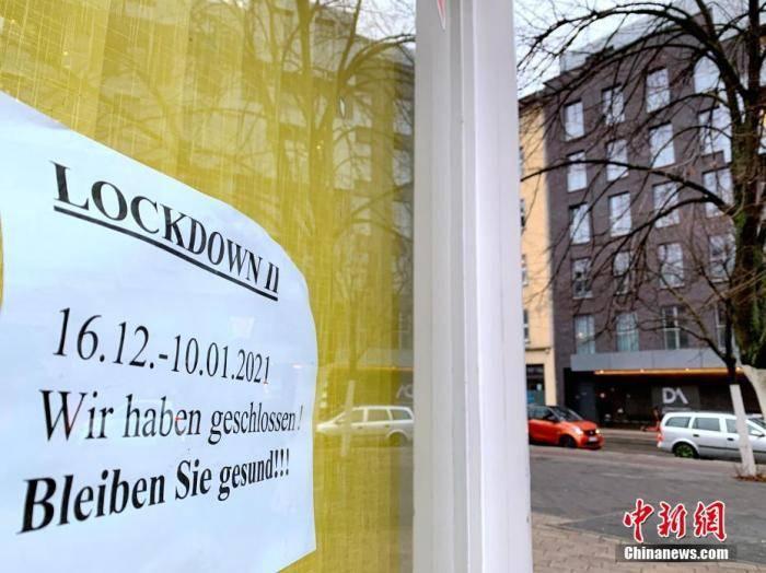 新冠变异最新消息 德国新发现不明变异毒株怎么回事 73人确诊新冠