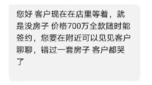 """北京16万学位正在赶来 能否降温""""学区热""""?"""