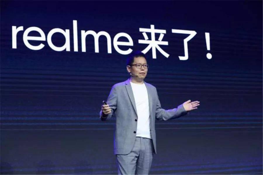 李发布公开信,宣布2021年年度目标:做一个手机AIoT头品牌