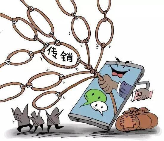 """浙江发布""""秘乐魔方""""""""七亿入口""""""""章鱼哥""""等2020年十大网络传销典范案例!"""