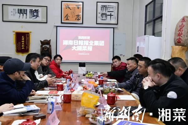 走新年第一线2 |明星社:哪里有湘菜食材,哪里就有湘菜大报