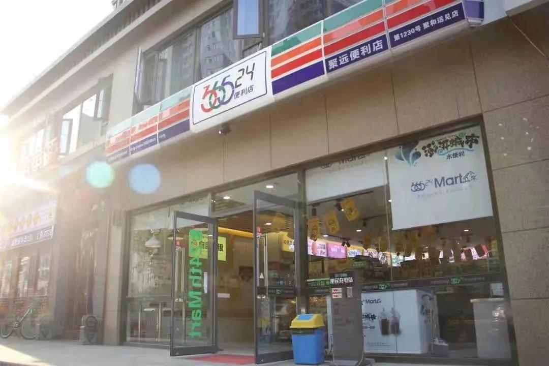 河北36524,一个会卖菜的便利店