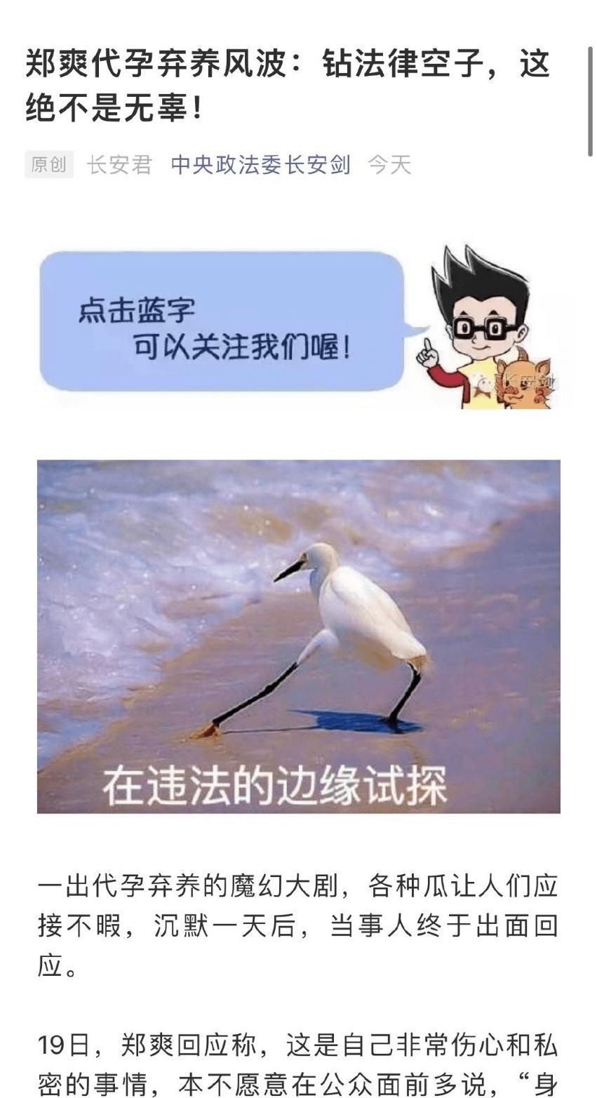 """自己想当明星当不上,就逼女儿当,狼妈刘艳是如何""""毁掉""""郑爽的  第2张"""
