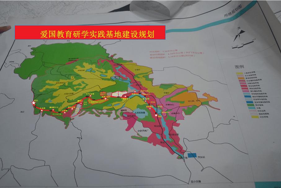 红色爱国教育基地-微缩版两万五千里长征线路落户河南巩义