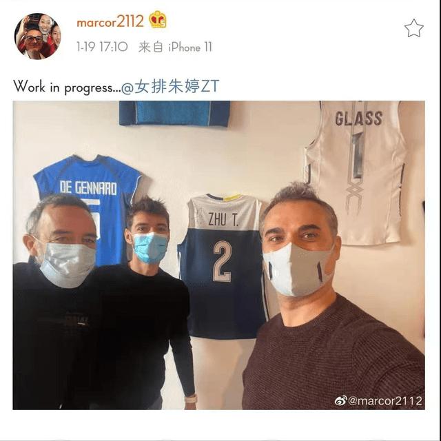 朱婷经纪人晒其国家队战袍,貌似在为朱婷下赛季转会商洽