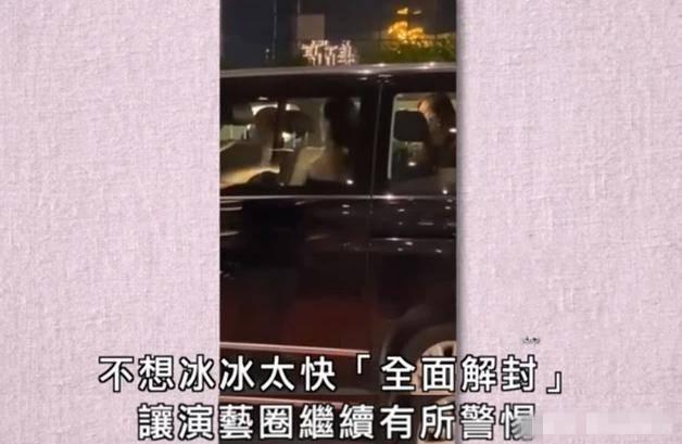 """郑爽奖项被撤销后,华鼎奖反被扒是""""野鸡奖"""",曾因违规被叫停  第19张"""