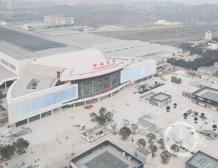 重庆北火车站南北广场连通了!1月20日投用!