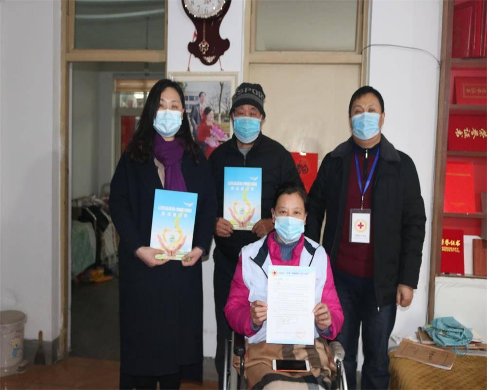 """为爱""""感动""""莒县新增遗体捐献志愿者"""