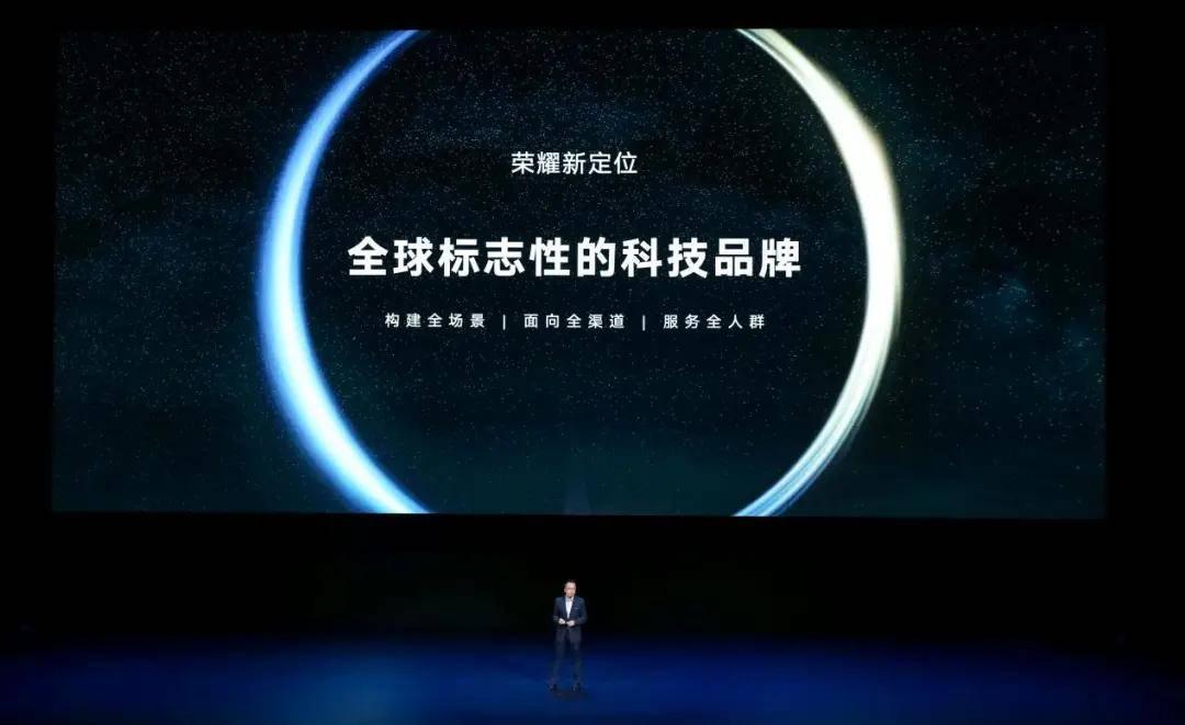 驮住太阳,升起月亮:新荣耀深度启航
