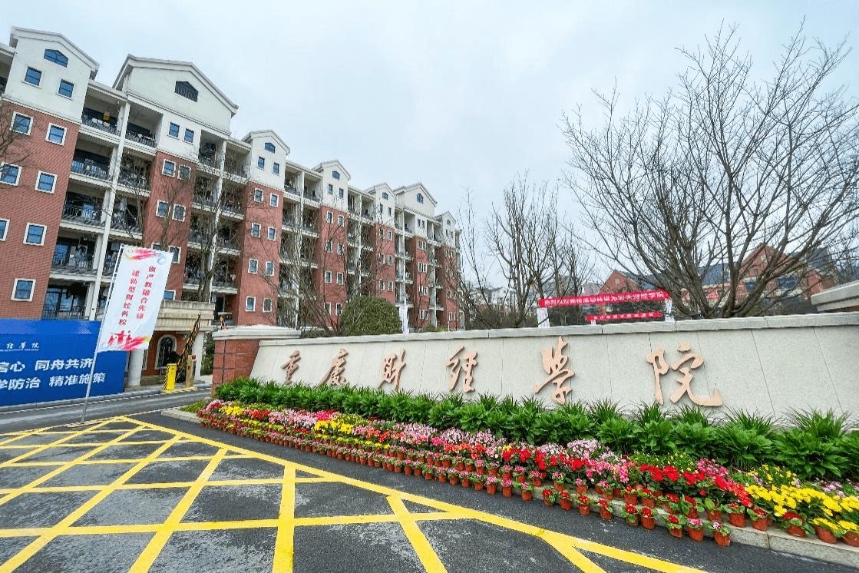 经管学院举行2020级研究生开学典礼 - 新闻 - 重庆大学新闻网