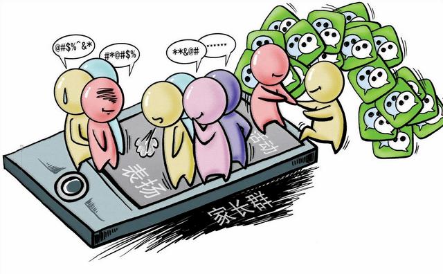 白岩松:家长群压垮家长!家校沟通形势严峻,教育事业急需整顿