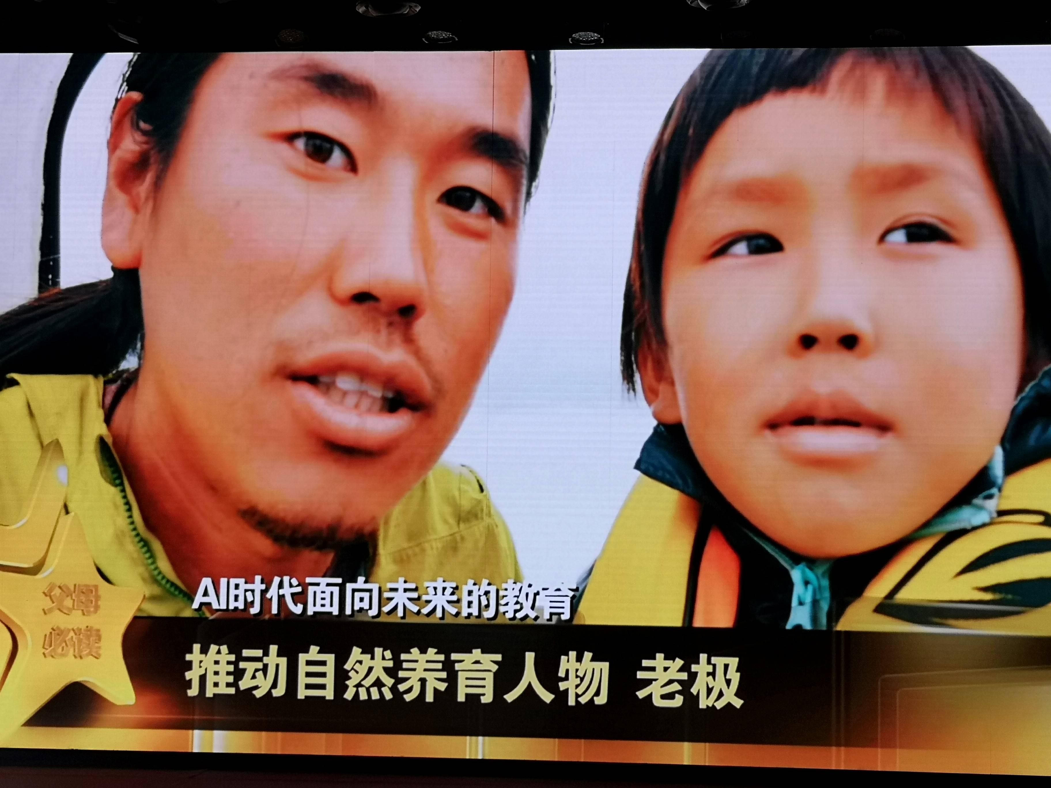 """三岁北极5岁南极8岁登青藏,85后父亲的""""狠"""",让小孩更出色"""