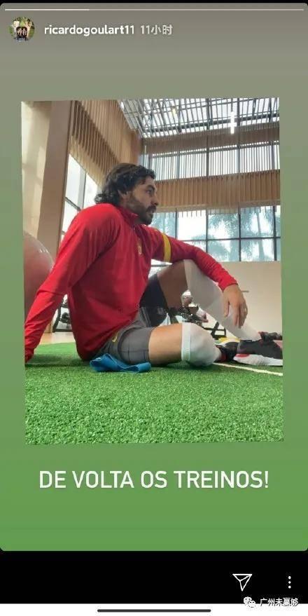 高拉特入籍手续仍在办理 或难代表国足战2022世界杯