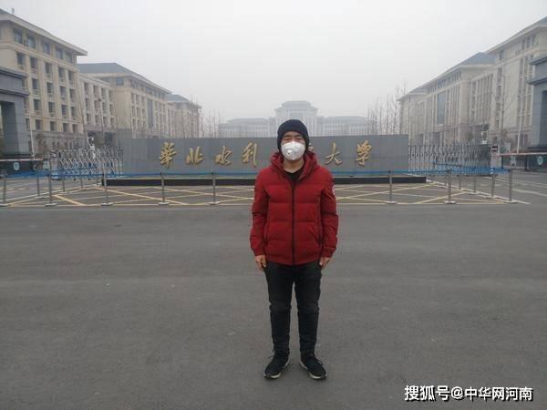 曾患尿毒症的河北小伙准备留郑过年:生病时,郑州的老师同学给了他很大支持