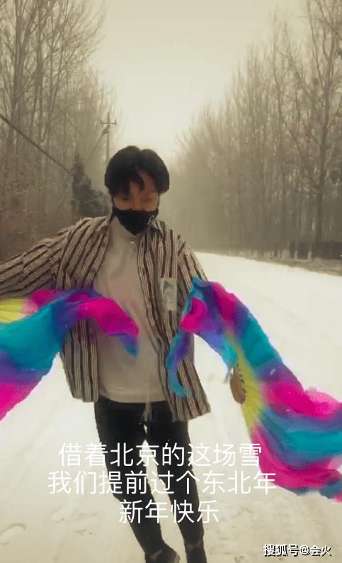 李玉刚不顾形象雪中扭必赢注册秧歌,手中舞扇被指像窗