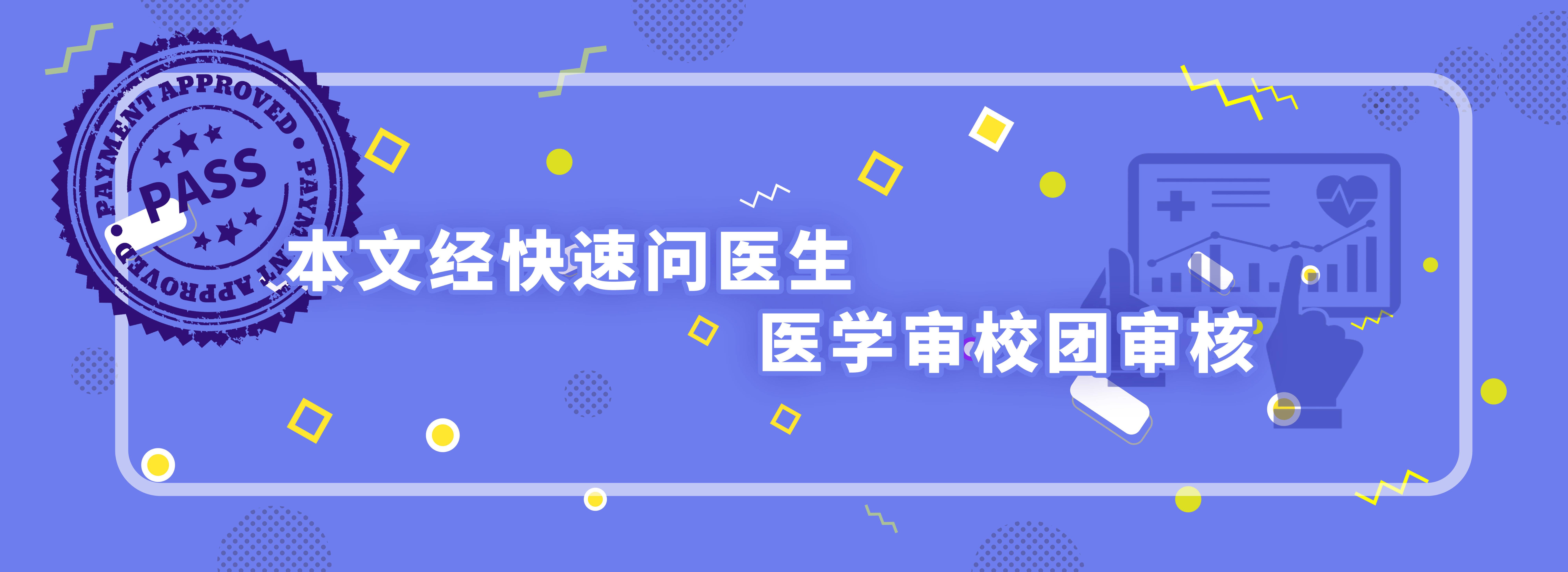 中国2020年新增癌症457万人?真正的抗癌食品,只有4个字