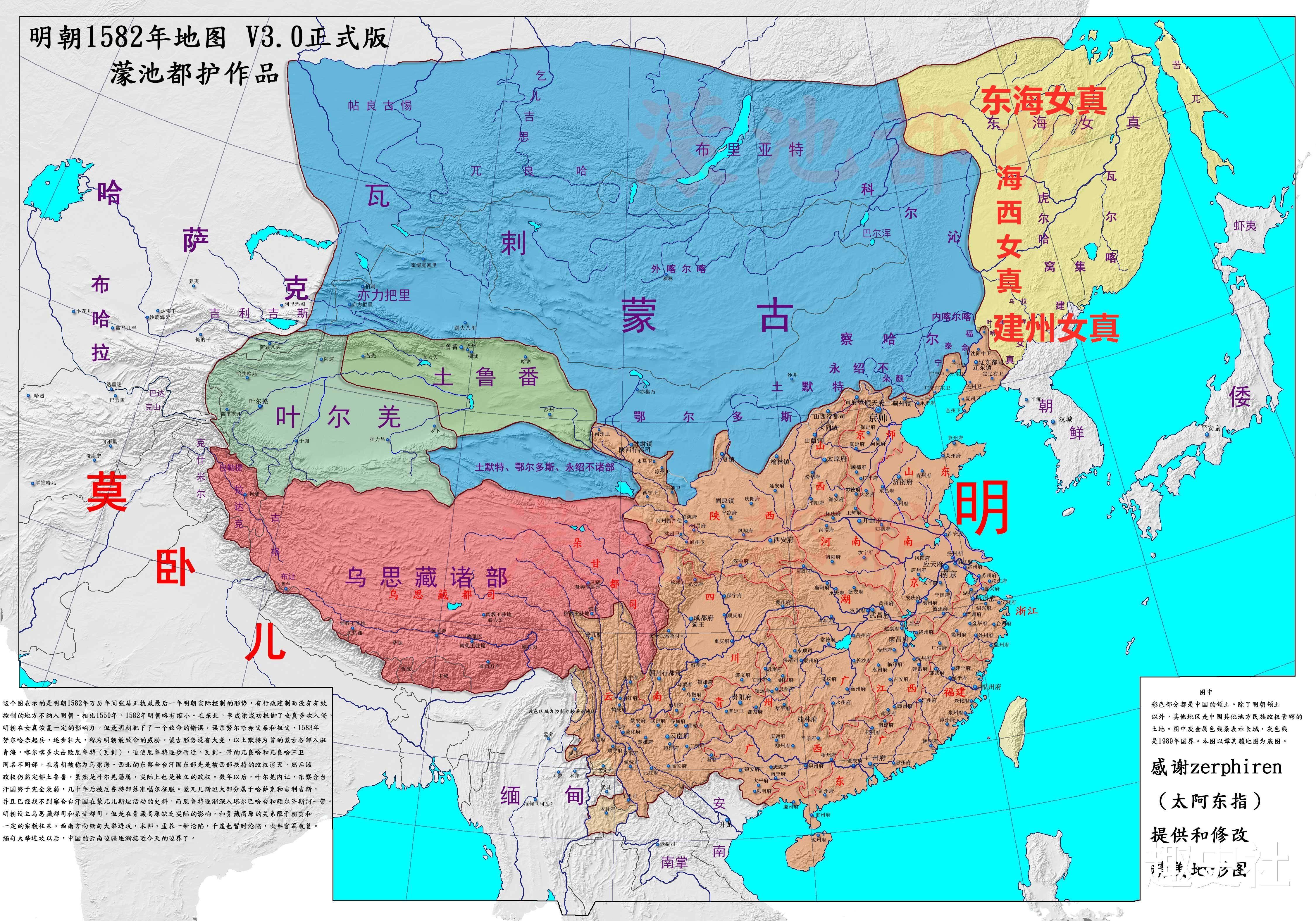 清朝到新中国成立历史 中国历史朝代顺序表