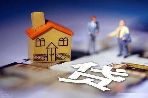 """什么不是""""逼宫""""停贷缓贷,提高房贷利率?"""