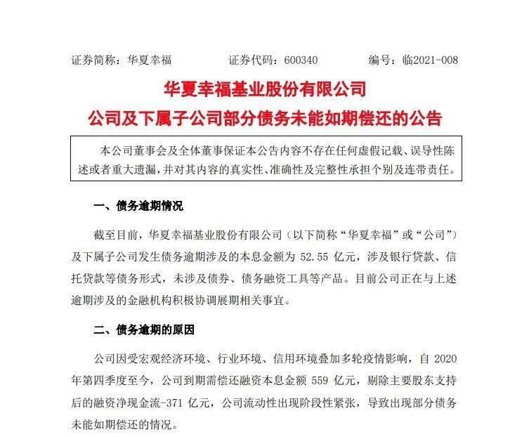 沧州雄狮成华北最幸福球队 求得相关部门支持才能滋润活下去_华夏幸福