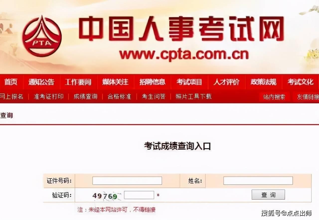 南阳报考消防工程师地址图片