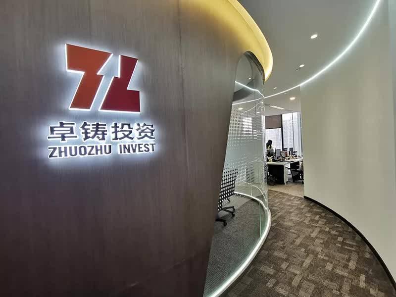 在坚守Xi安五年后,卓竹投资为何获得西北私募股权锦标赛冠军,跻身中国前五?