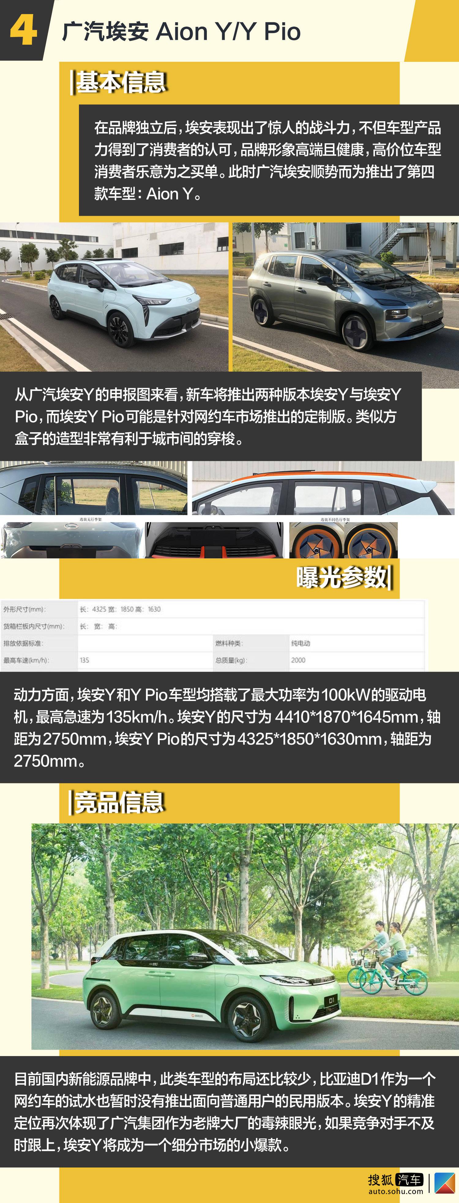 中国十年人口大迁徙!149市人口减少,她们来到哪儿